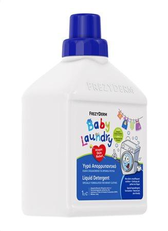 baby laundry 3d2